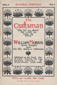 Craftsman2021